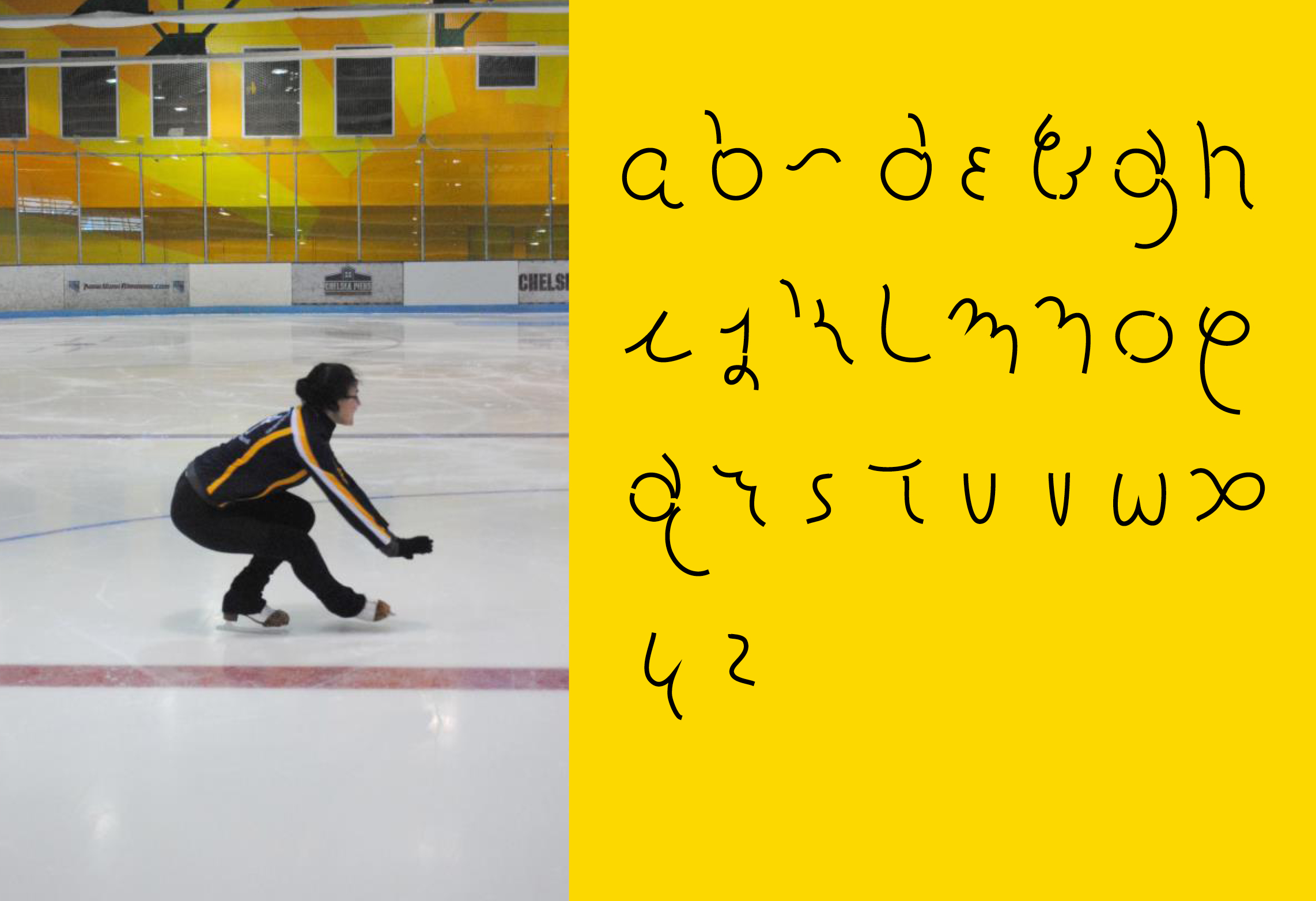 Font and Cassandra Skating